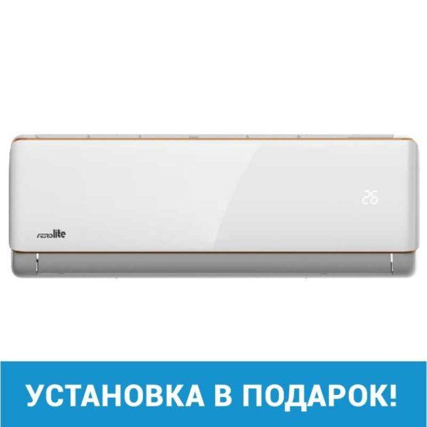 Сплит-система Aero Lite ALRS-II-09IHA4-01/ALRS-II-09OHA4-01