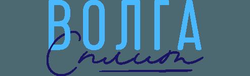 Магазин Волга-Сплит. Продажа сплит-систем, кондиционеров, установка, монтаж