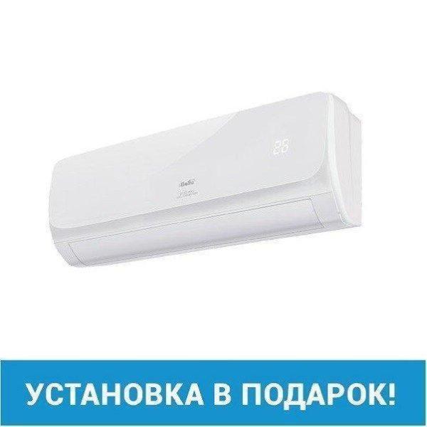 Сплит-система Ballu Eco Pro BSWI-07HN1/EP/15Y Inverter